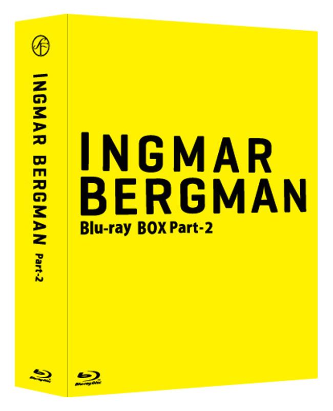 イングマール・ベルイマン 黄金期 Blu-ray BOX Part-2