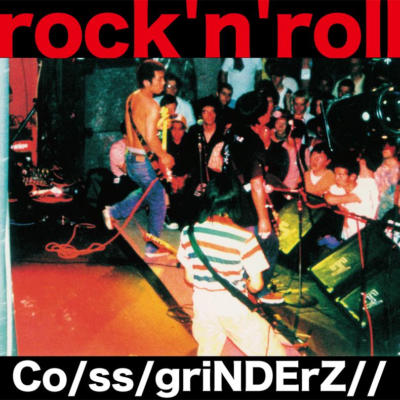 rock'n'roll≪音圧鬼盤≫