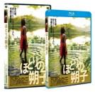 二階堂ふみ主演『ほとりの朔子』来年2/3(火)Blu-ray&DVD発売決定!