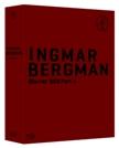 【情報解禁】「イングマール・ベルイマン 黄金期 Blu-ray BOX Part-3」9/16発売決定!