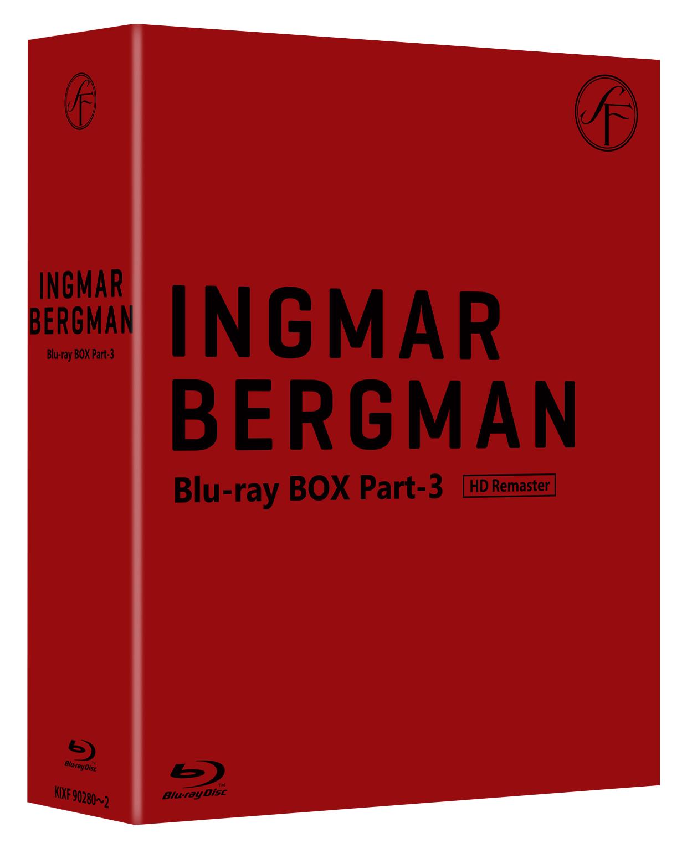 イングマール・ベルイマン 黄金期 Blu-ray BOX Part-3
