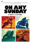 【情報解禁】『ON ANY SUNDAY-The NEXT CHAPTER』2016年3月16日ブルーレイ&DVD発売!