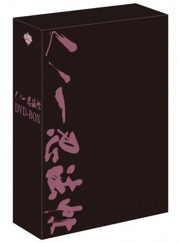 くノ一忍法帖 DVD‐BOX