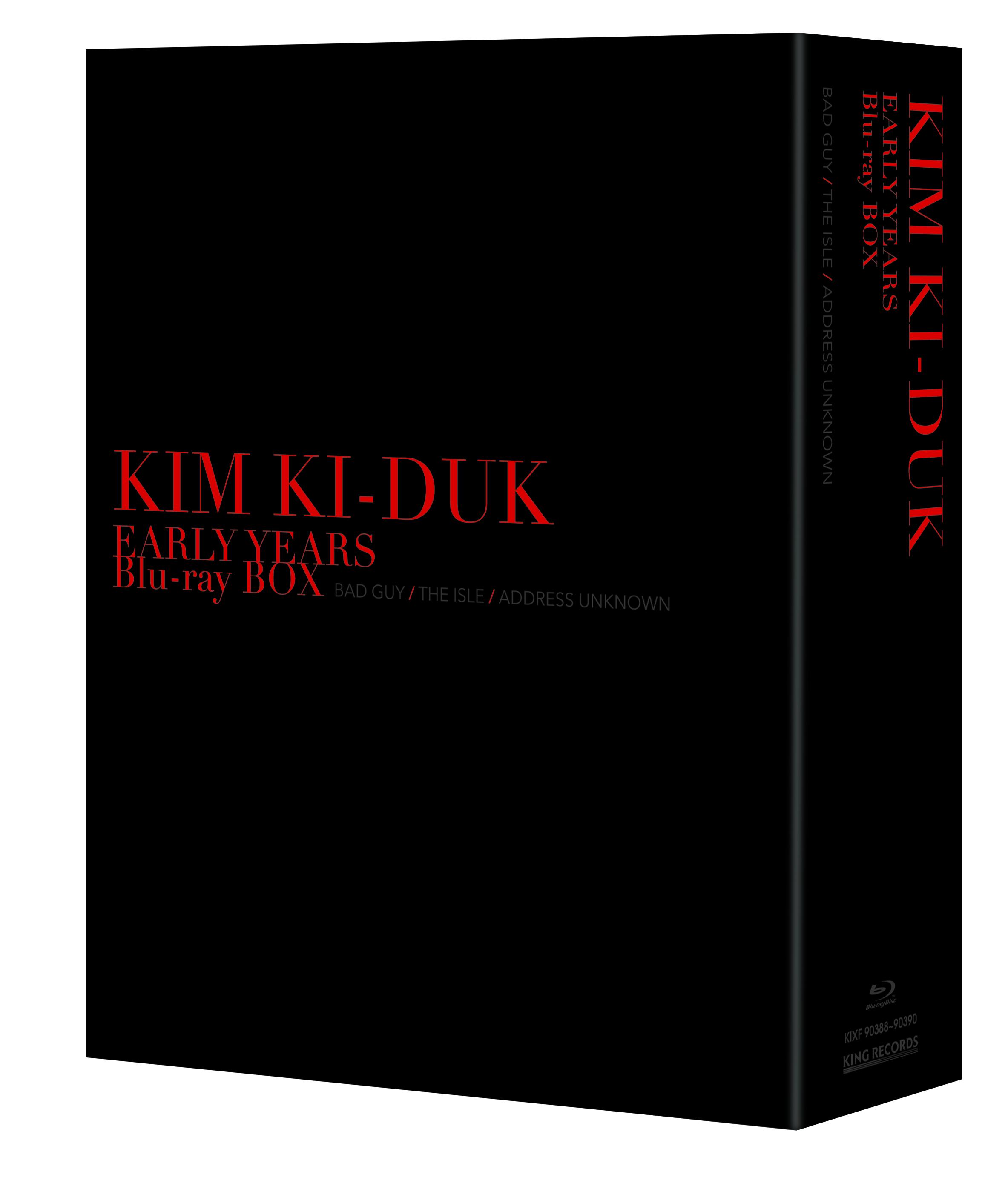 キム・ギドク Blu-ray BOX 初期編