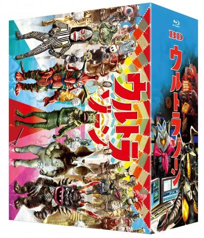 ウルトラゾーン Blu-ray BOX