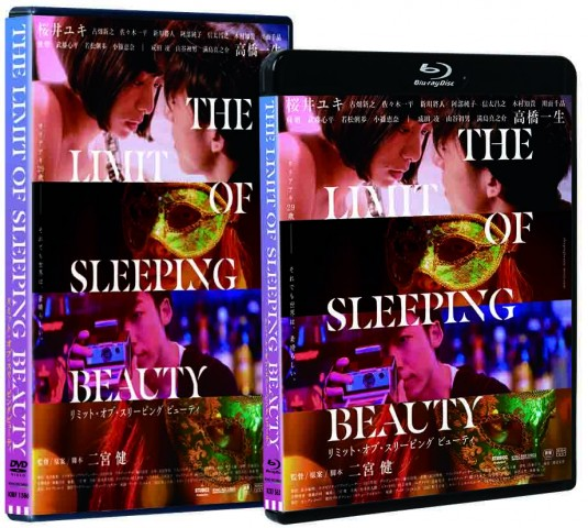 7/18(水)『THE LIMIT OF SLEEPING BEAUTY』Blu-ray&DVD発売決定!