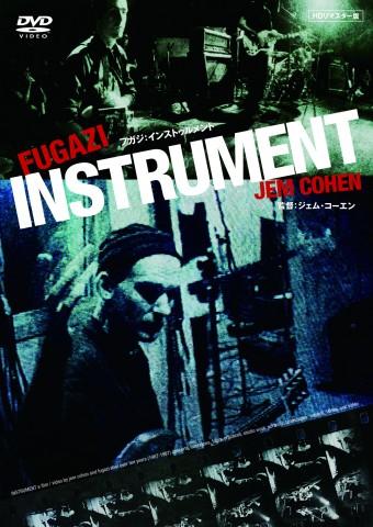 5/30『INSTRUMENT フガジ:インストゥルメント』国内盤初DVD化!