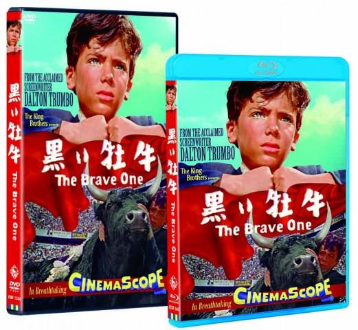 7/11(水)少年と子牛の絆に感動!『黒い牡牛』Blu-ray&DVD発売決定!