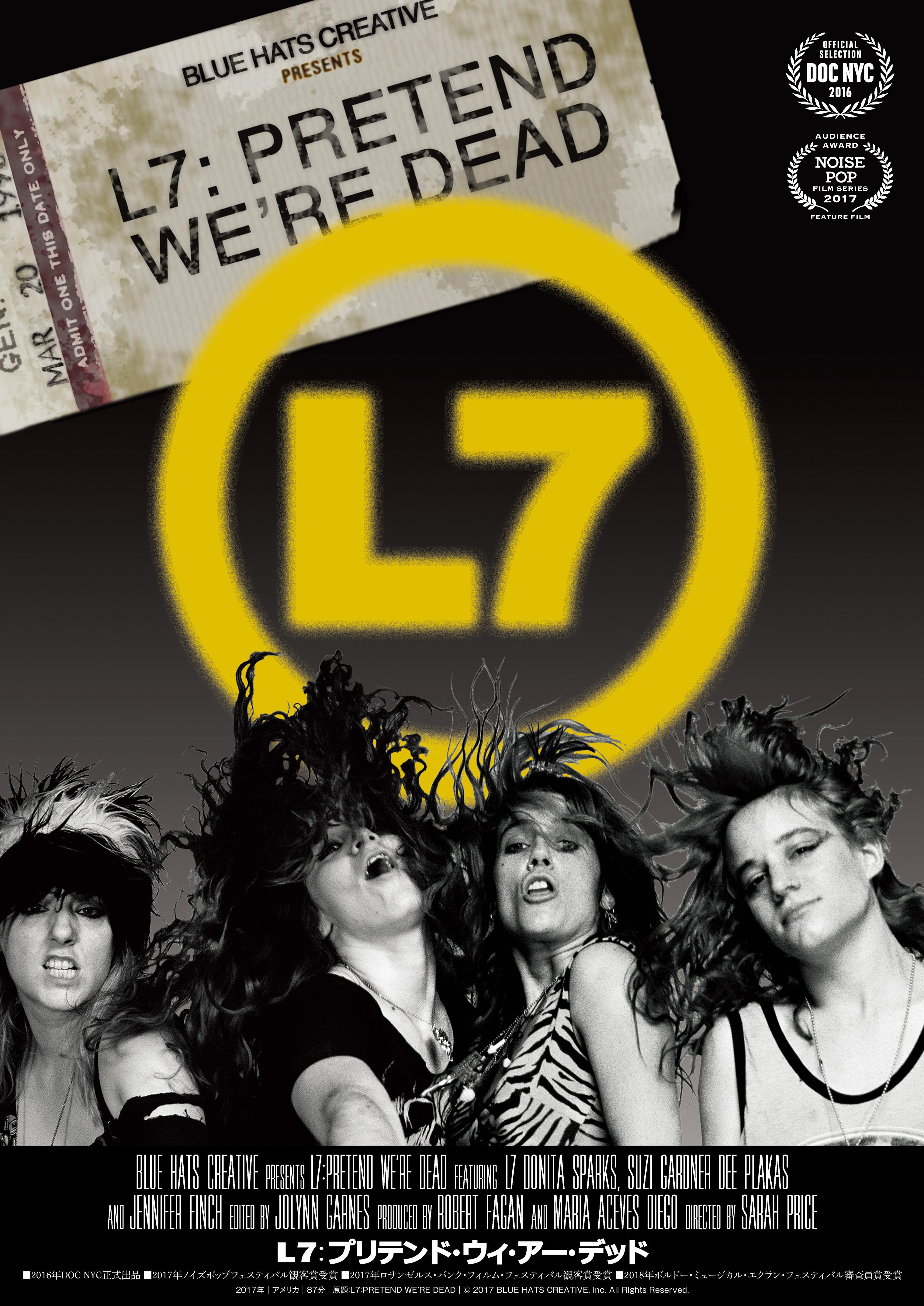 L7_B2poster