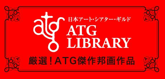 ATG Libray