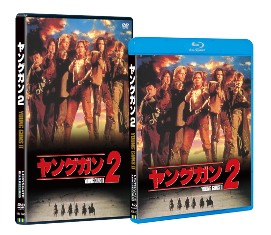 血と銃弾の青春挽歌。『ヤングガン2』初Blu-ray化!!