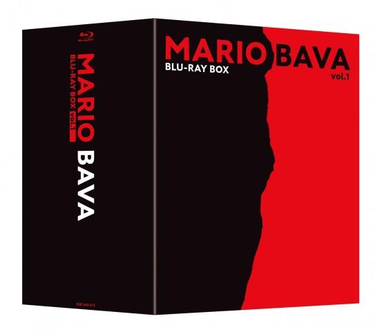 没後40年 マリオ・バーヴァ大回顧 第Ⅰ期